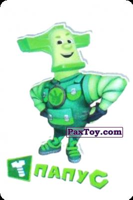 PaxToy.com - Папус (Фиксик) из Наклейки из Фикси Батончик (Фиксики)