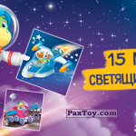 PaxToy Растишка   Изучай космос!   01