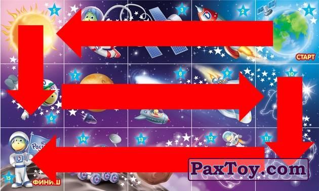 PaxToy Растишка Изучай космос! 04