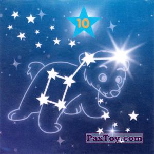 """PaxToy.com - 10 ПОЛЯРНАЯ ЗВЕЗДА из Растишка: Магниты из серии """"Изучай космос"""""""