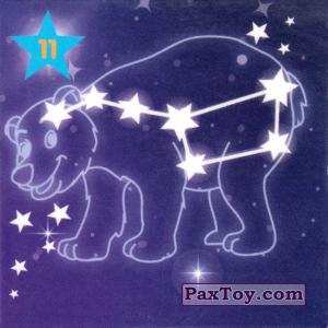 """PaxToy.com - 11 СОЗВЕЗДИЕ из Растишка: Магниты из серии """"Изучай космос"""""""