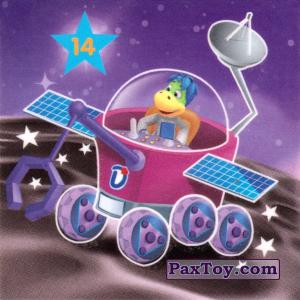 "PaxToy.com - 14 ЛУНОХОД из Растишка: Магниты из серии ""Изучай космос"""