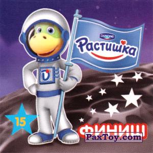 """PaxToy.com - 15 ФИНИШ - ЛУНА из Растишка: Магниты из серии """"Изучай космос"""""""