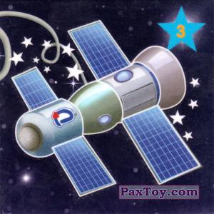 """PaxToy.com - 03 КОСМИЧЕСКАЯ СТАНЦИЯ из Растишка: Магниты из серии """"Изучай космос"""""""