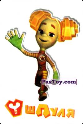 PaxToy.com - Шпуля (Фиксик) из Наклейки из Фикси Батончик (Фиксики)