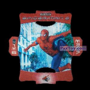 PaxToy.com - Стерео карточка - Цвет Красный #45 из Люкс Чипсы: Стерео карточки Spider-Man 3
