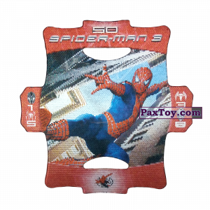 PaxToy.com - Стерео карточка - Цвет Красный #50 из Люкс Чипсы: Стерео карточки Spider-Man 3