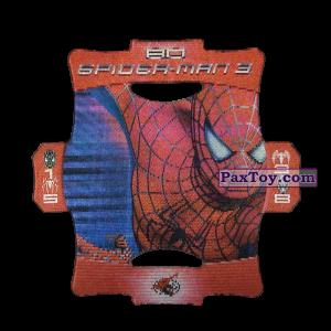 PaxToy.com - Стерео карточка - Цвет Красный #80 из Люкс Чипсы: Стерео карточки Spider-Man 3