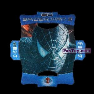 PaxToy.com - Стерео карточка - Цвет Синий #60 из Люкс Чипсы: Стерео карточки Spider-Man 3