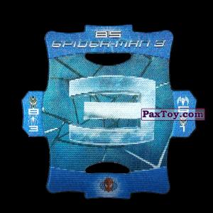 PaxToy.com - Стерео карточка - Цвет Синий #85 из Cerezos: Стерео карточки Spider-Man 3