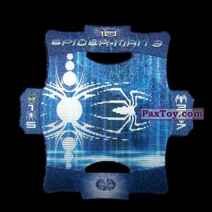 PaxToy.com - Стерео карточка - Цвет Темно-Синий #10 - 1 из Люкс Чипсы: Стерео карточки Spider-Man 3