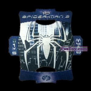 PaxToy.com - Стерео карточка - Цвет Темно-Синий #10 - 2 из Люкс Чипсы: Стерео карточки Spider-Man 3