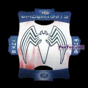 PaxToy.com - Стерео карточка - Цвет Темно-Синий #15 из Люкс Чипсы: Стерео карточки Spider-Man 3