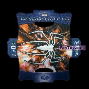 PaxToy.com - Стерео карточка - Цвет Темно-Синий #5 из Люкс Чипсы: Стерео карточки Spider-Man 3