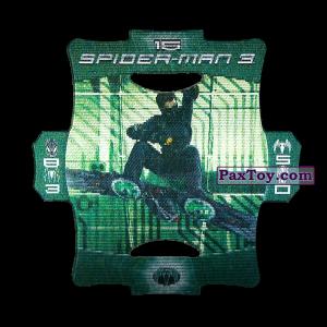 PaxToy.com - Стерео карточка - Цвет Зелёный #15 из Cerezos: Стерео карточки Spider-Man 3