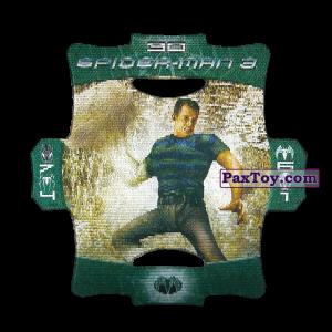 PaxToy.com - Стерео карточка - Цвет Зелёный #30 из Люкс Чипсы: Стерео карточки Spider-Man 3