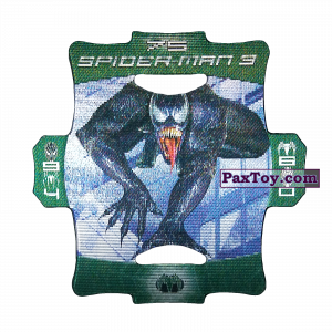 PaxToy.com - Стерео карточка - Цвет Зелёный #75 из Люкс Чипсы: Стерео карточки Spider-Man 3
