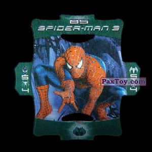 PaxToy.com - Стерео карточка - Цвет Зелёный #85 из Люкс Чипсы: Стерео карточки Spider-Man 3