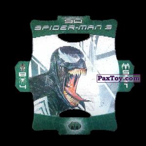 PaxToy.com - Стерео карточка - Цвет Зелёный #90 из Люкс Чипсы: Стерео карточки Spider-Man 3