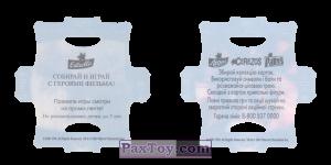 PaxToy.com - Стерео карточка - Цвет Темно-Синий #5 (Сторна-back) из Estrella: Стерео карточки Spider-Man 3