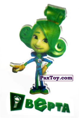 PaxToy.com - Верта (Фиксик) из Наклейки из Фикси Батончик (Фиксики)