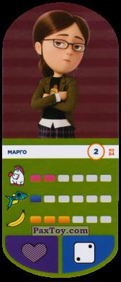 PaxToy.com - 2 Марго из Магнит: Гадкий я 3