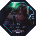 PaxToy 03 ЛЮК СКАЙУОКЕР
