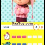 PaxToy 03 Эдит