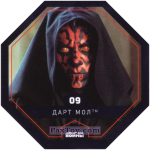 PaxToy 09 ДАРТ МОЛ