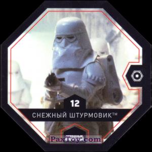 PaxToy.com - 12 СНЕЖНЫЙ ШТУРМОВИК из Магнит: Космо-Жетоны (Cosmic Shells)