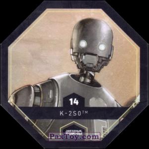 PaxToy.com - 14 K-2SO из Магнит: Космо-Жетоны (Cosmic Shells)