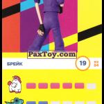 PaxToy 19 Брейк