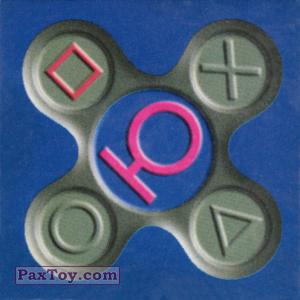 PaxToy.com - 2 Буква Ю из Люкс Чипсы: Акция выиграй PlayStation