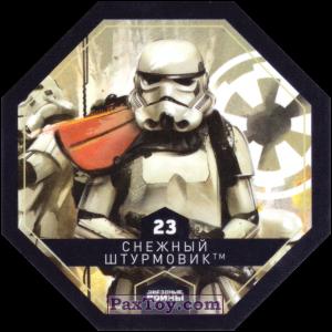 PaxToy.com - 23 СНЕЖНЫЙ ШТУРМОВИК из Магнит: Космо-Жетоны (Cosmic Shells)