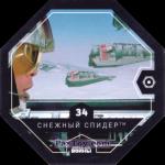 PaxToy 34 СНЕ;НЫЙ СПИДЕР