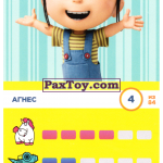 PaxToy 4 Агнес
