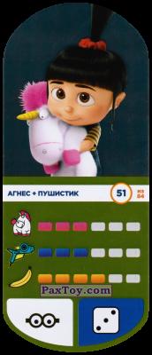 PaxToy.com  Игровая еденица, Карточка / Card 51 Агнес + Пушистик из Магнит: Гадкий я 3