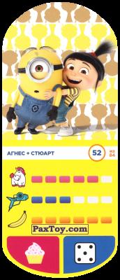PaxToy.com  Игровая еденица, Карточка / Card 52 Агнес + Стюарт из Магнит: Гадкий я 3