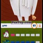 PaxToy 61 Дрю