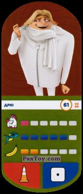 PaxToy.com  Игровая еденица, Карточка / Card 61 Дрю из Магнит: Гадкий я 3