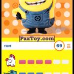 PaxToy 69 Том