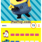 PaxToy 72 Фил
