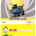 PaxToy 73 Тим