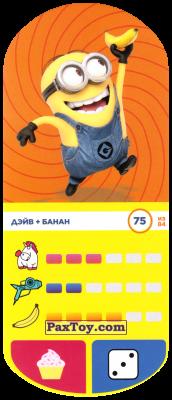 PaxToy.com  Игровая еденица, Карточка / Card 75 Дэйв + банан из Магнит: Гадкий я 3