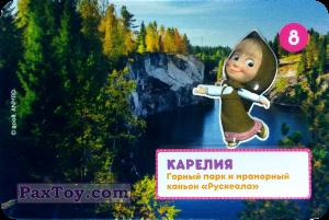 PaxToy.com - 8 МАША И КАРЕЛИЯ из Пеликан: Маша и Медведь - Большое путешествие по стране!