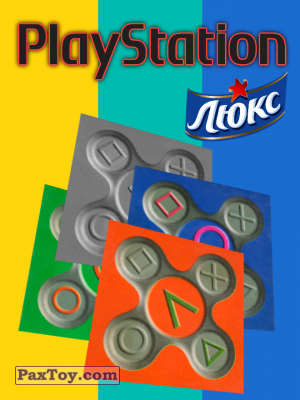 PaxToy Люкс Чипсы: Акция выиграй PlayStation
