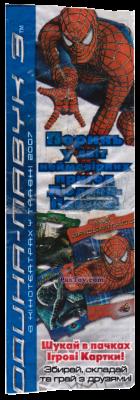PaxToy Люкс   Світ неймовірних пригод Людини Павука 4