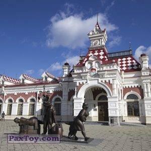 PaxToy.com - 12 МАША И ЕКАТЕРИНБУРГ (Сторна-back) из Пеликан: Маша и Медведь - Большое путешествие по стране!