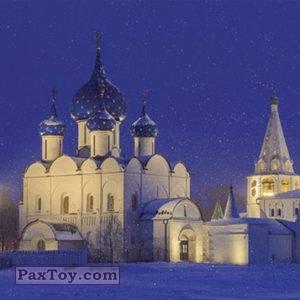PaxToy.com - 23 МАША И СУЗДАЛЬ (Сторна-back) из Пеликан: Маша и Медведь - Большое путешествие по стране!