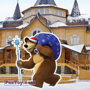 PaxToy slider 09 ВИКТОРИЯ Магнит   Маша и Медведь ВЕЛИКИЙ УСТЮГ